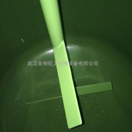 武汉金榜紫杉醇多功能提取罐 武汉金榜烟丝、叶多功能提取罐、