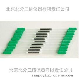 玻璃活性炭采样管