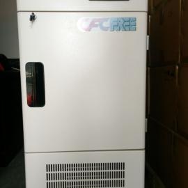50L医用超低温冰箱,性能佳/价格优!