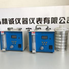 青岛精诚BY-300微生物采样器,六级筛孔撞击式空气微生物采样器