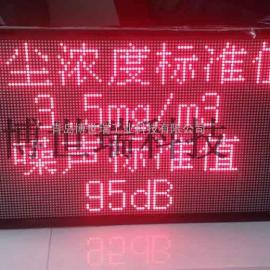 BR-PM500pm2.5 pm10可吸入颗粒物检测仪