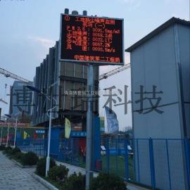 风景区空气质量 LEP 负氧离子 在线监测BR-PM500