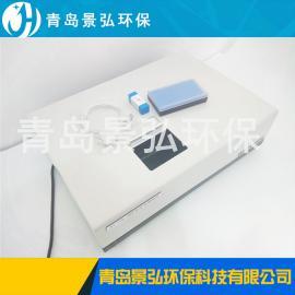 厂家直销红外分光测油仪,辽宁阜新红外测油仪使用方法