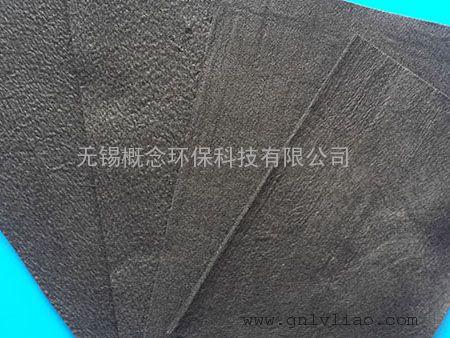 活性炭滤网