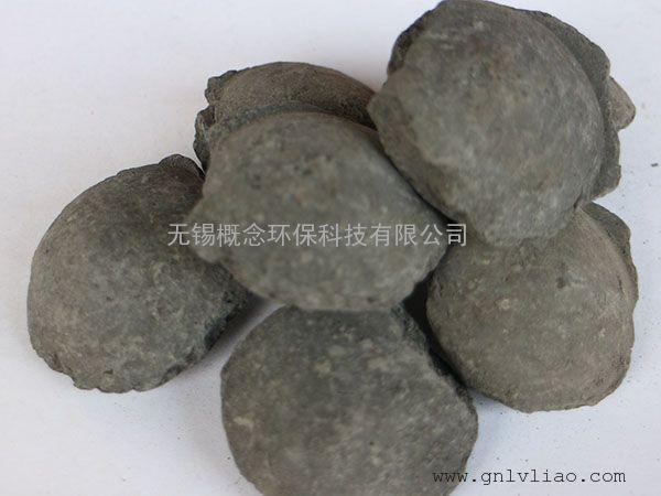 微电解铁炭