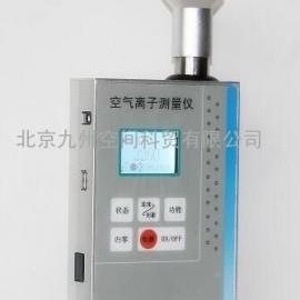 便携式空气负离子测量仪