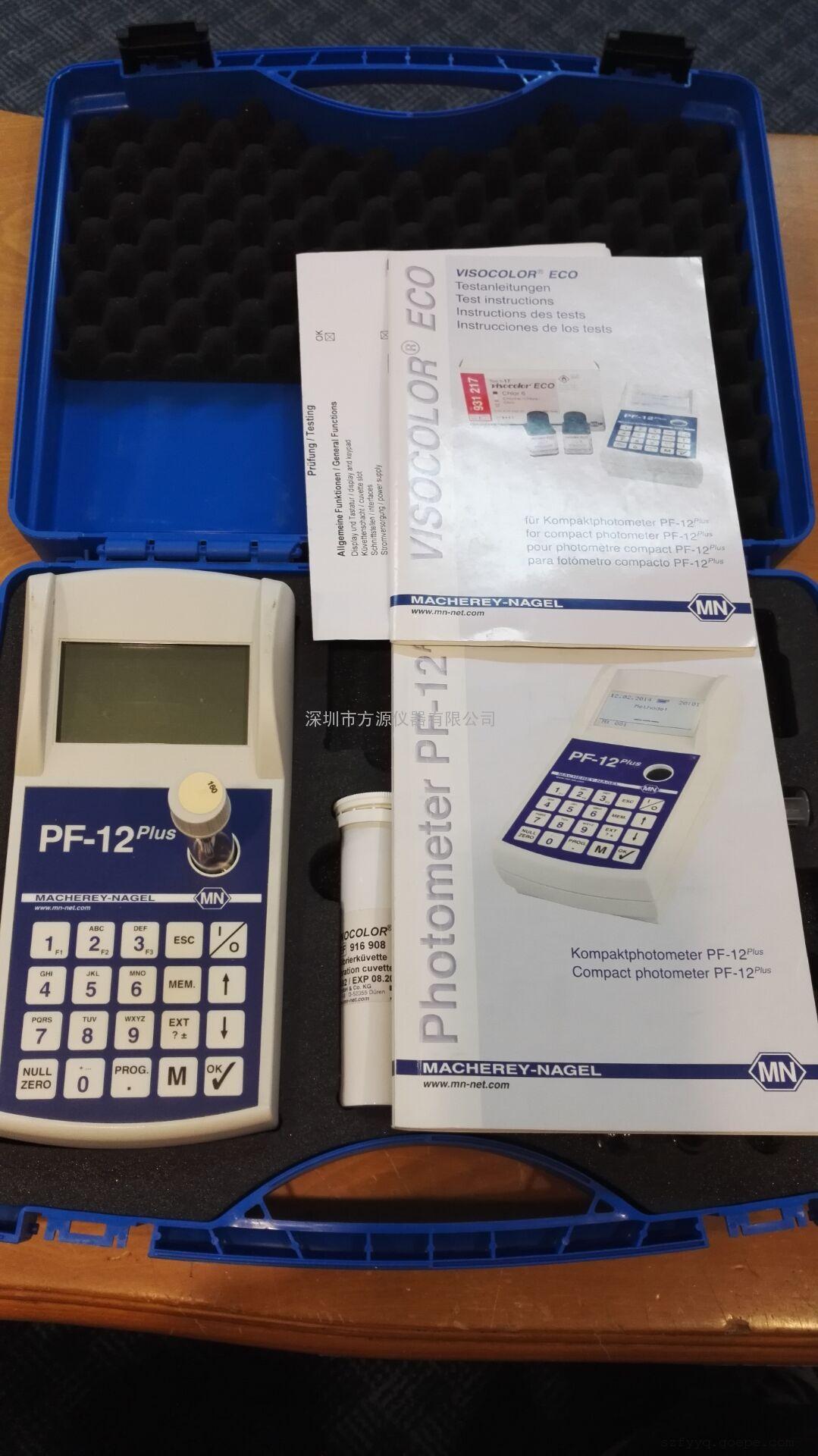 原装进口新型小巧灵活便携多参数水质分析仪PF-12Plus
