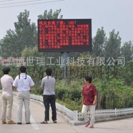 大气负氧离子监测系统BR-PM500