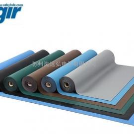 AEGIR5009 防静电台垫(蓝色)