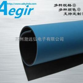 AEGIR5009 无尘防静电台垫(蓝色、实心)