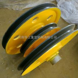 20t夹轮带轴承滑轮组 铸钢抓斗滑轮 小车起升钢丝绳滑轮
