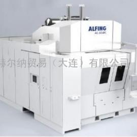 优势销售ALFING机床-赫尔纳贸易(大连)有限公司
