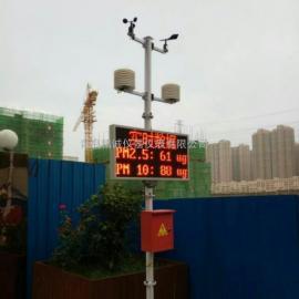 工地扬尘监测系统,JC-6工地扬尘污染噪声实时在线监控系统