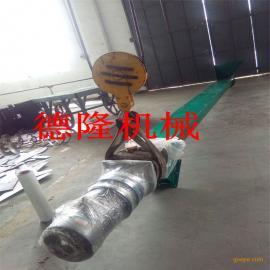 绞龙螺旋输送机 滚筒90度转弯机 皮带爬坡机链板流水线