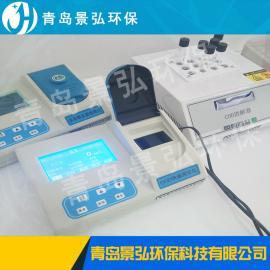 多参数水质分析仪 COD氨氮总磷总氮四合一水质检测仪