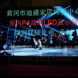 舞台背景20平米P4LED显示屏效果怎么样安装好要花多少钱