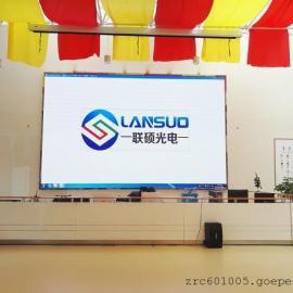 P4LED显示屏台湾晶元芯片怎么分辨价格多少钱一平