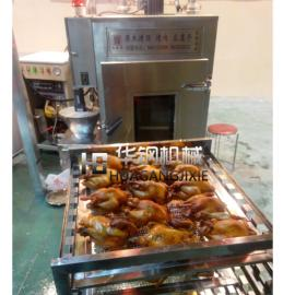 小型熟食店用糖熏炉 电加热烟熏机