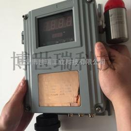 BR-ZX500废气超标报警装置 粉尘浓度报警仪