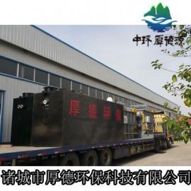 成套污水处理设备 MBR一体化污水处理设备 污水处理设备