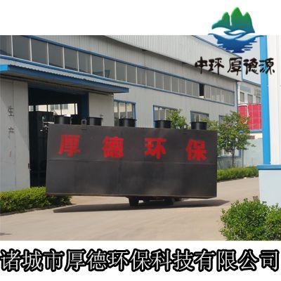 一体化污水处理设备 食品污水处理设备 污水处理设施