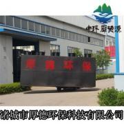 生活污水处理设备厂家定制价格