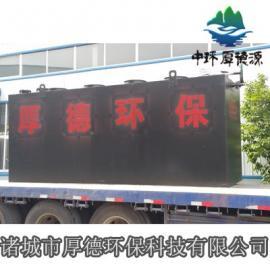 小型养殖污水处理设备气浮机厂家生产直销