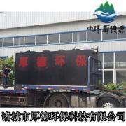 生活污水处理一体化设备 污水处理成套设备 污水处理装置