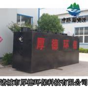 新农村建设成套生活污水处理设备