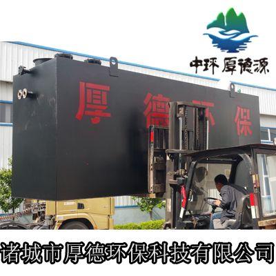 污水处理一体化设备 生活污水处理设备 污水处理装置