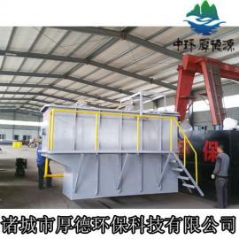 厂家直销平流式溶气气浮机 溶气气浮设备