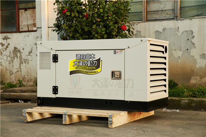 10kw静音水冷柴油发电机价格