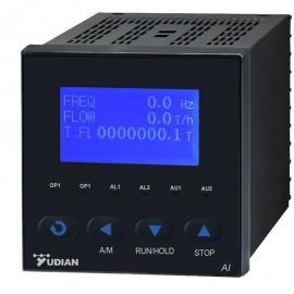 宇电AI-808H型流量积算仪