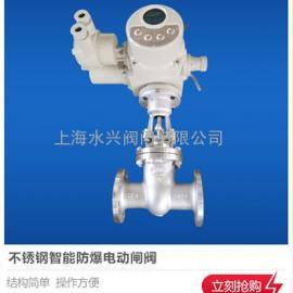 MZ941W不锈钢调节型防爆电动闸阀价格