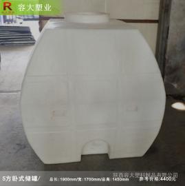 5方甲醇卧式储罐5吨PE甲醇大桶哪家比较专业