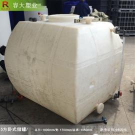 5000L氨水储罐5方PE桶5吨化工大桶定制加厚型