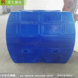烧碱储存罐5方卧式PE储存罐 低价促销
