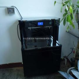 威可利校园开水器|开水炉|安全*|节能省电|实用大方