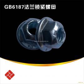 天紧GB6187全金属压点法兰锁紧螺母 法兰螺母