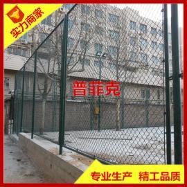 球场运动场护栏网 体育场运动场护栏网批发 品质货源 厂家