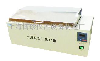 上海博珍BZS-600数显恒温水箱水煮测试仪