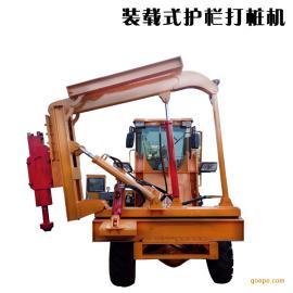 高速公路专用的护栏打桩机 能够迅速压桩的压桩机 打拔钻一体机