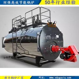 节能低消耗1吨环保燃气锅炉价格
