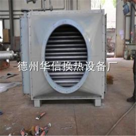 锅炉烟气余热回收换热器 烟气余热回收装置 省煤器 翅片管散热器