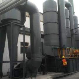 冶金烟气粉尘及有害气体处理吸收净化设备