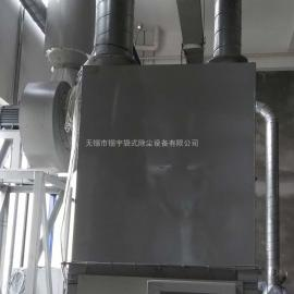 制壳线粉尘净化集尘器