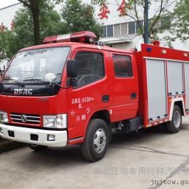 东风小多利卡2.5吨水罐消防车 东风3吨消防车厂家价格