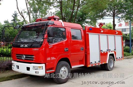 国五东风3.5吨水罐消防车 东风多利卡3.5吨消防车价格