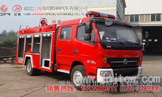 国五东风4吨泡沫消防车 东风4吨消防车价格 东风凯普特消防车