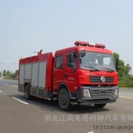 东风153水罐消防车 国五东风7吨消防车价格